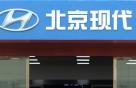 """[사진]文대통령, 정부회장과 현대차 中충징 공장 시찰..""""시장 석권"""" 격려"""