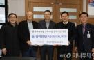 한국타이어, 금산교육사랑장학재단에 후원금 1억 전달