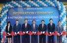 신한베트남은행, ANZ 통합완료…외국계 1위 도약