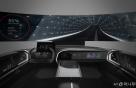 현대차그룹 '음성인식 비서 서비스' 내년 출시 신차에 첫 탑재