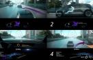 [영상]운전자 졸면 車가 알아서 갓길로…졸음사고 막는다