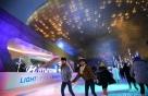 현대차, 평창 동계올림픽 성공 기원 서울 도심 아이스링크 개장
