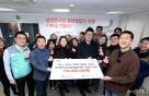 기아차 남대문시장 내 창업 청년 지원..1.5억 기부