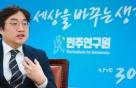 """'실검' 읽어주는 남자 """"정치인이 국민 이끄는 시대 끝나"""""""
