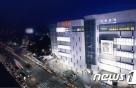 서울역·영등포역 민자역사, 국가 귀속 완료