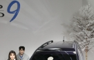 [사진]쌍용자동차, 2018 코란도 투리스모 공개