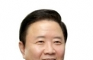 유대운 전문건설공제조합 이사장, 임직원에 '주인의식' 당부