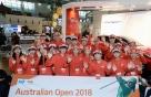 기아차 호주오픈 테니스 대회 볼키즈 20명 선발