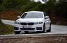 BMW, 뉴 5시리즈 최상위 가솔린 모델 국내 출시..1억140만원