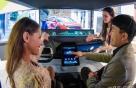 '1기가 영화를 1초에'…현대·기아차 내년 신차에 초고속 네트워크 깐다