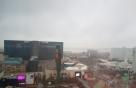 라스베이거스에 비가 내린다