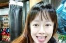 """신지수 근황, 여전한 미모 공개…""""애기 엄마 됩니다"""""""