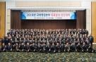 쌍용차 국내영업본부 목표달성 전진대회 개최