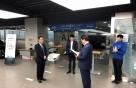 김득명 오토플러스㈜ 대표, 국토교통부 장관 표창 수상
