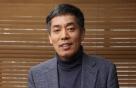 김동열 중소기업연구원장은 누구?