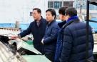홍종학 장관, 청량리시장 화재현장 방문