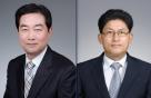사단법인 중소벤처무역협회 출범…송재희·정난권 공동 회장