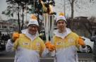 현대차 평창 동계올림픽 성화봉송 서울 릴레이에 동참
