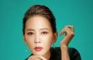 """김남주, 화보 속 독보적인 분위기…""""걸크러시"""""""