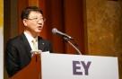 EY한영, 4차 산업혁명 기업대응 전략 세미나