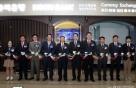 우리銀, 인천공항 2터미널 영업점 개점