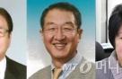 KB금융 사외이사 교체 폭 커질 듯… 3명 '연임 안 한다'