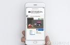 현대카드, '손안의 디지털 활용법 24시' 캠페인 이벤트