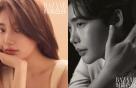 수지·이종석, 커플 화보 공개…남다른 케미 '눈길'