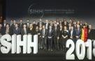 한 해 시계 트렌드 바로미터, 2018년 국제고급시계박람회(SIHH 2018) 개막