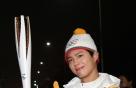 박보검, 성화봉송 중에도 빛나는 '순정만화 외모'