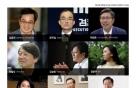 빗썸, '제10회 대학생 리더십 아카데미' 공식 후원