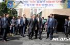 文대통령, 홍은동 사저 3.4억에 팔았다…산 사람은?