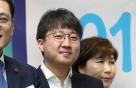 독립야구연맹, 이준석 초대 총재 취임식 1/29 개최