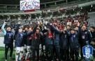신태용호, 2018년 첫 FIFA 랭킹 59위.. '아시아 4위'