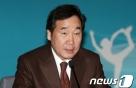 """李총리 """"女아이스하키 단일팀 발언으로 상처받은 분께 사과"""""""