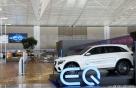 벤츠, 전기차 브랜드 'EQ' 공개..상반기 EQ SUV 출시