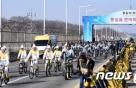평창올림픽 성화, 평화 기원하며 파주 DMZ 달려