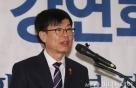 공정위, 고발 확대…법인·임원 외 '실무자'도 포함