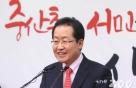 """홍준표 """"지방선거 출마 안해…직접 총괄지휘""""(종합)"""