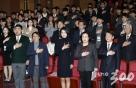 '대학생 국회' 출범…'청년 정치' 마중물 될까