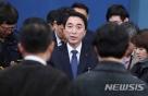 박수현 靑 대변인 사의…2월초 공식사퇴·충남지사 도전