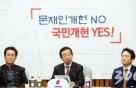 """한국당, 대우건설 헐값매각 의혹, 예의주시 할 것"""""""