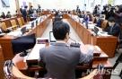 4차산업혁명특위, 오늘 빅데이터·클라우드 산업 주제로 공청회 개최