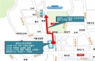 내일 서울 도심서 금속노조 6000명 집회 '교통통제'