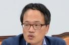 """박주민 의원, 종부세 인상 논의 본격화 촉구…""""주택, 투기대상 아냐"""""""