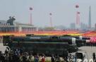 北, '건군절' 2월8일로 변경…평창올림픽 직전 열병식 가능성