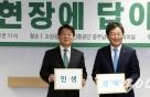 安·劉 첫 동반 호남 회동…광주 민심VS 내부 단속 '엇갈린 행보'(종합)