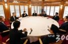 고위 당정청, 29일 '2월 임시국회' 대비 회동
