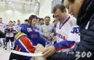 北, 25일 여자아이스하키 선수단 15명 파견 통지(상보)