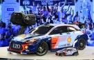 현대차 'i20 쿠페 WRC RC카' 세계 최대 완구박람회서 공개
